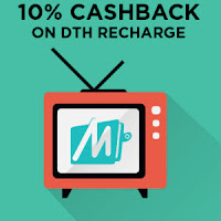 Prepaid Mobile Recharge get 10% cashback on Rs 200 For Tamilnadu only:Buytoearn
