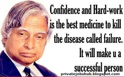 my visions for india prose written by abdul kalam Dr apj abdul kalam at 5th convocation of bau ranchi  website of 11th president of india drapj abdul kalam (25th july 2002 to 25th july 2007) wwwabdulkalam.