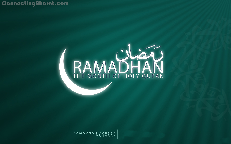 Ramadan and eid mubarak 2013 ramadan eid mubarak 2013 wallpapers ramadan eid mubarak 2013 wallpapers images pictures stills greetings quotes m4hsunfo