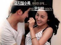 Film Semi Korea Prohibited Sex Sweet Revenge (2015)