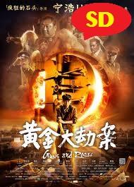 Băng Cướp Bông Hồng Súng - Guns And Roses