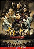 Phim Truyền Thuyết Thiếu Lâm Tự 2