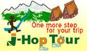 J-hop Tour Official Site