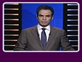 برنامج الطبعه الأولى مع أحمد المسلمانى حلقة يوم الأربعاء 10-2-2016