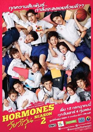 Tuổi Nổi Loạn 2 - Hormones 2 (2014) VIETSUB - LETS Việt Online - (16/16)