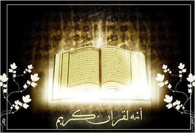 Al-Quran, Gambar Al-Quran, Quran, Nuzul Quran, Penunjuk Jalan, Al-Quran Karim