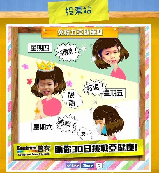 http://www.centrum.com.hk/30days/detail.aspx?i=126
