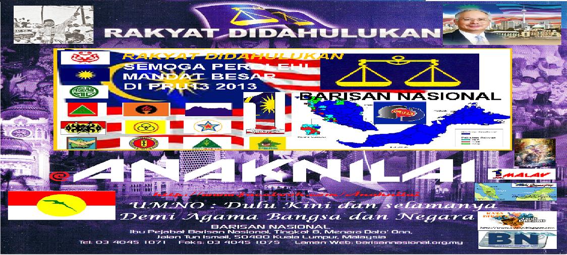 DEMAM PRU13 2013