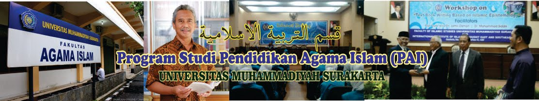 Program Studi Pendidikan Agama Islam FAI Universitas Muhammadiyah Surakarta