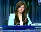 - برنامج  90 دقيقة - مع إيمان الحصرى حلقة الجمعه 24-4-2015