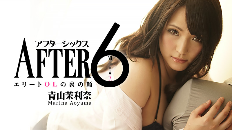 Japan Av XXX 0946 Marina Aoyama HD