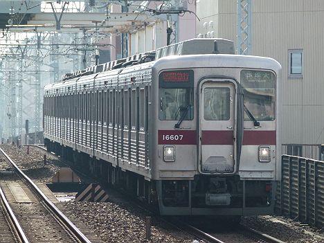 東武伊勢崎線・日光線 区間急行 新栃木行き 10000系R(廃止)