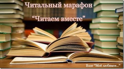 Читаю и пишу:)