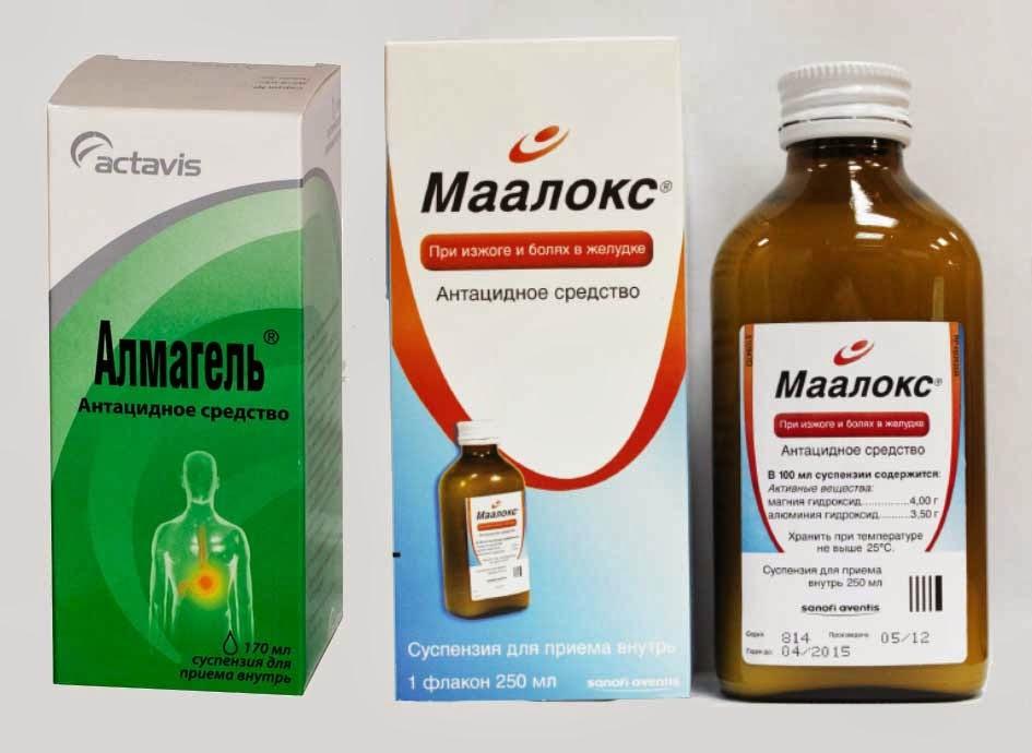 Какой антацидный препарат лучше Алмагель или Маалокс?