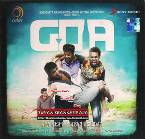 Goa Movie Album/CD Cover
