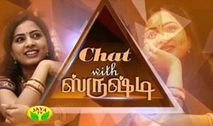 Chat With Actress Srushti