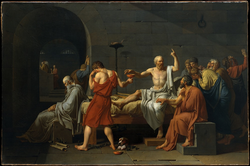 an analysis of the unique approach of socrates to philosophy in the trials and death of socrates Introduction to philosophy by   and attempt to reach some conclusions about this analysis a the historical approach   politics until the death of socrates.