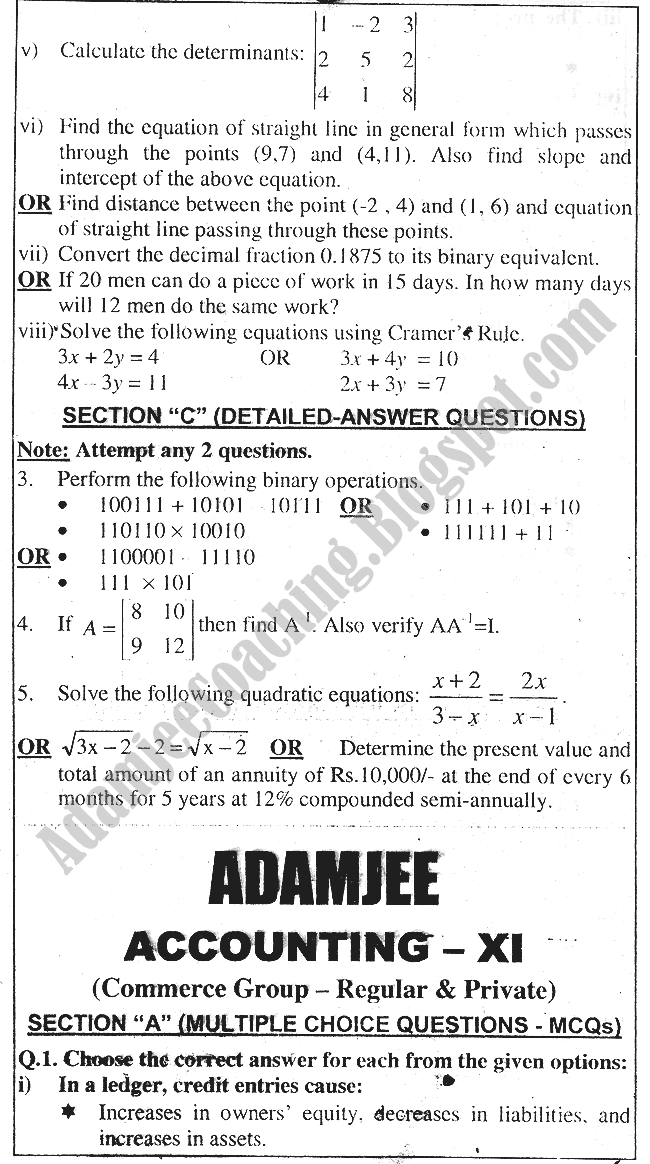 Adamjee guess papers xi commerce group 2014