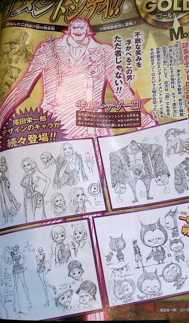 One Piece Film Gold, Toei Animation, Eiichiro Oda, Actu Ciné, Cinéma, Weekly Shonen Jump, Shueisha,