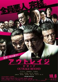 Watch Outrage Beyond (Autoreiji: Biyondo) (2012) movie free online
