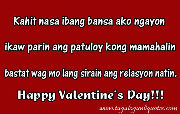 Love Quotes For Him Long Distance Tagalog : Long Distance Relationship Quotes Tagalog Tagalog+valentines+day ...