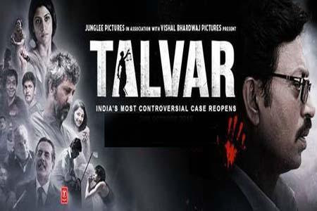 Talvar (2015)