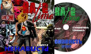 Калининградская хардкор команда Hate Time выпустила весьма приличную по качеству и интересную по музлу дебютную демку под названием Ненависть