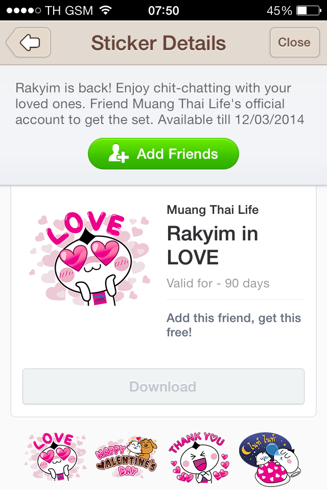 rakyim in love line sticker
