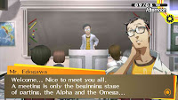 Persona 4: Golden At School