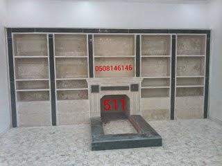 ديكورات مشبات 1472018_263625930457