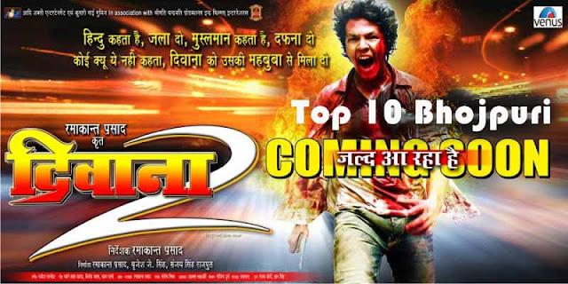 Deewana 2 First Look Poster