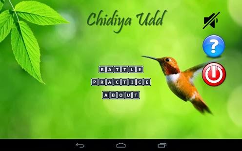 Chidiya Udd
