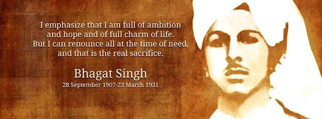 HD Bhagat Singh