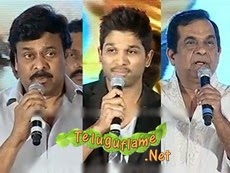 Chiru,Allu Arjun,Brahmi,Vinayak Speech at Race Gurram Audio Launch