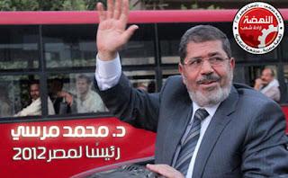 فيديو الإعلان عن نتائج الانتخابات الرئاسية المصرية وانتخاب الدكتور محمد مرسي رئيسا لمصر
