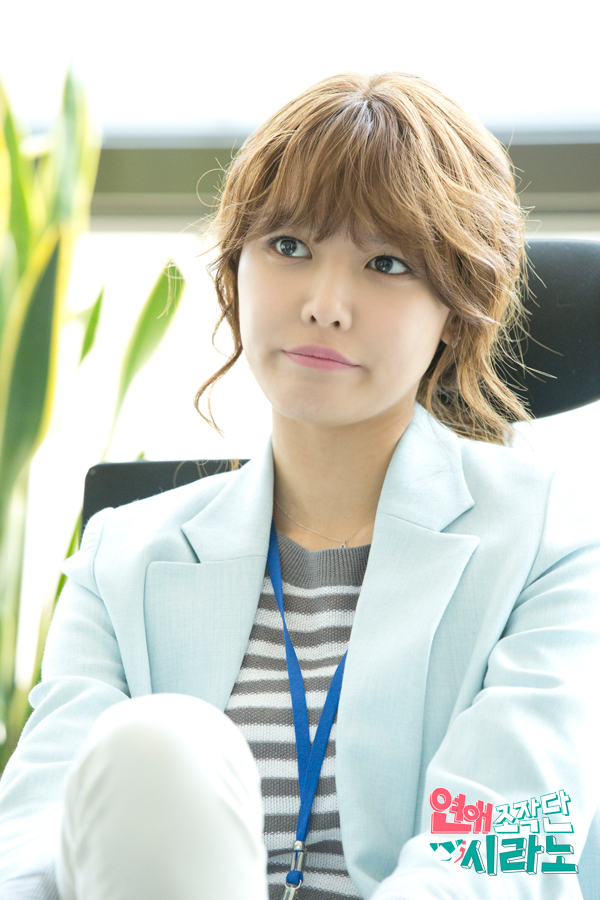 dating agency sooyoung ep 3 Gentleman's dignity | shinsaui poomgyuk (sbs / 2012) - sooyoung from girls' generation (ep5) oh (dating agency) i think you are really did a good job.
