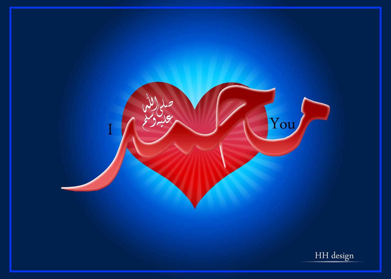 http://1.bp.blogspot.com/-sBAkwn6M7ic/TZ2ld8lxLKI/AAAAAAAAABE/1AufpnUvN0w/s1600/Muhammad+SAW+copy.JPG