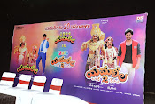 Yamaleela 20 years special press meet-thumbnail-1