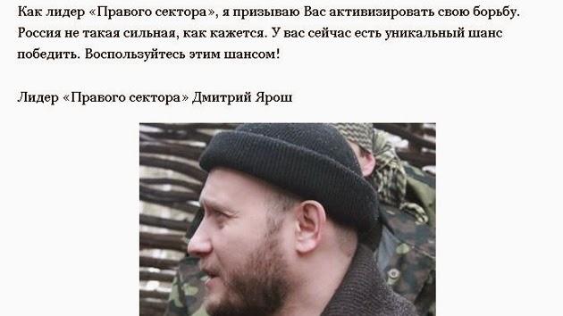 la-proxima-guerra-lider-ucraniano-llama-a-terroristas-chechenos-a-atentar-contra-rusia