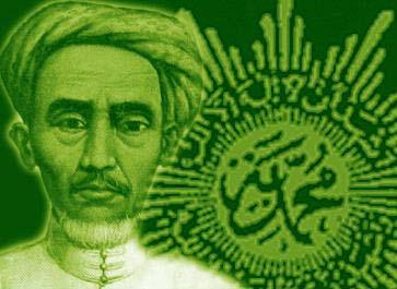 Sejarah Berdirinya Organisasi Muhammadiyah di Indonesia