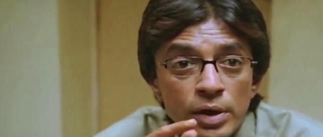Mediafire Resumable Download Links For Hollywood Movie Aaj Ka Naya Kamina (2006) In Dual Audio