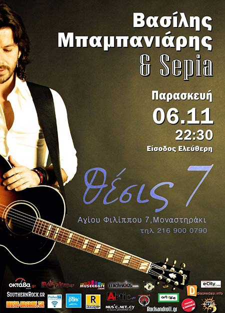 Βασίλης Μπαμπανιάρης & Sepia - Live @ Θέσις 7