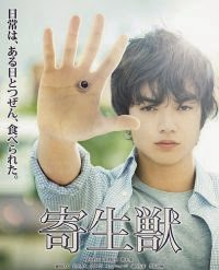 90animax Parasyte the Maxim Live Action Subtitle Indonesia