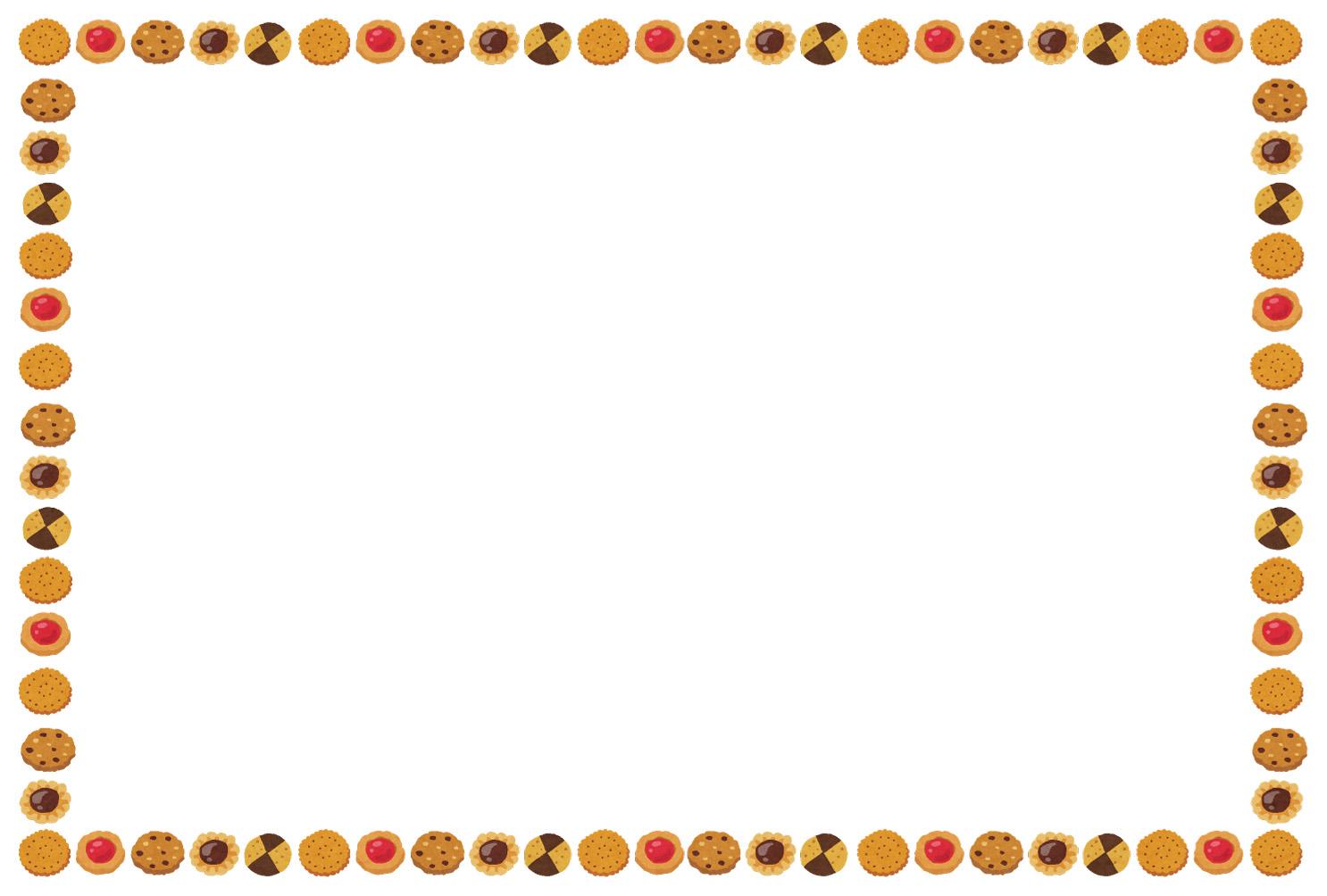 クッキーのイラストフレーム(枠) | かわいいフリー素材集 いらすとや