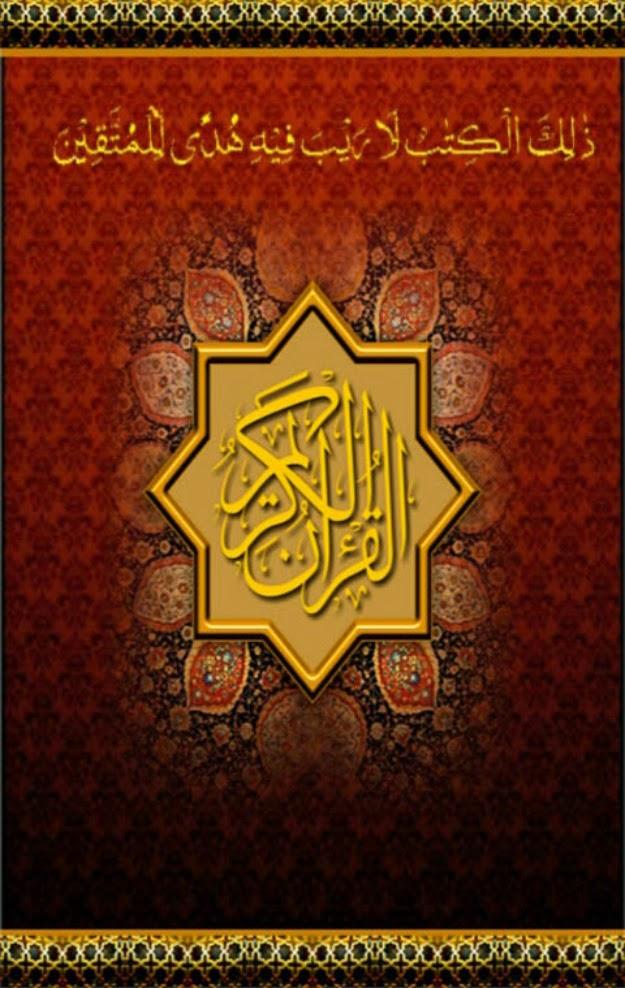 Quran Karim al quran karim ...