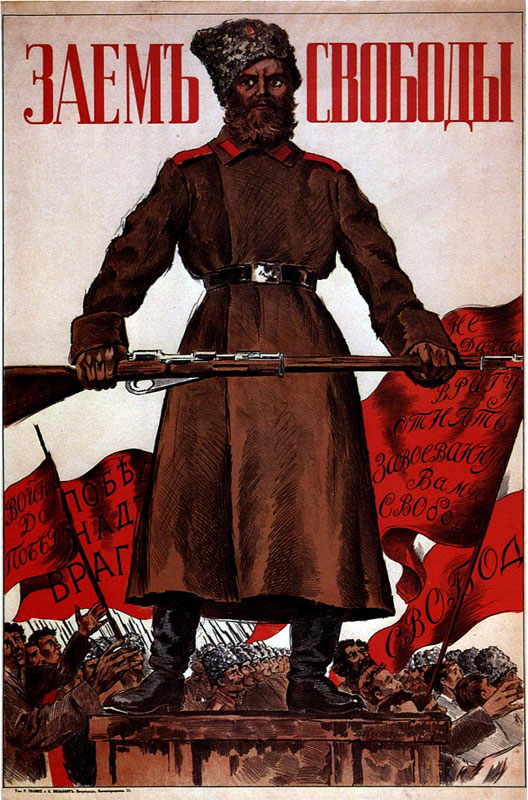 A history of graphic design chapter 63 posters of the russian poster for the bond issued to support the upcoming offensive against the german army an offensive that would fail the image of the russian soldier fandeluxe Image collections
