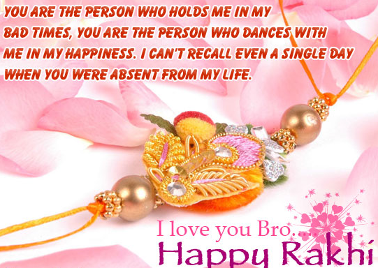 Raksha bandhan quote