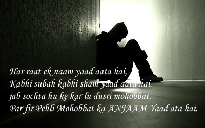 Sad Alon Boy Quote In Hindi With Pic