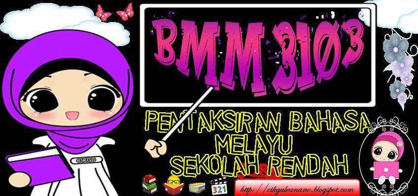 Gerbang Ilmu BMM 3103