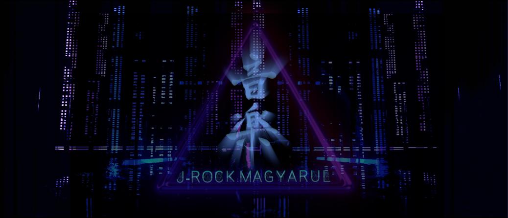 J-Rock Magyarul